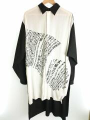 2019SS/Message Print Staff Shirt/シャツ/3/コットン/BLK/ブラック
