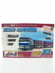 ホビーその他/BLU/EF210/コンテナ列車