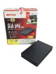 外付け ハードディスク MiniStation HD-PCG2.0U3-GBA [ブラック]