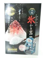 調理家電/KCSP-1851/電動本格ふわふわ氷かき器/ドウシシャ