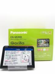 カーナビ GORILLA CN-G530D/ポータブルナビ/カー用品/パナソニック