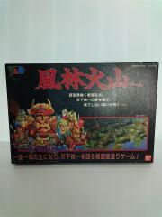 風林火ゲーム/ボードゲーム