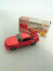 トミカ/赤箱/20/スカイラインGTR20周年記念