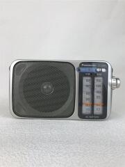 ラジオ RF-2400A-S [シルバー]