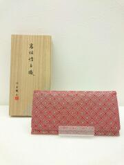 博多織元/インテリア雑貨/RED/博多織/懐紙入れ/桐箱付