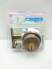 インテリア雑貨/G-170/シリンダー本締錠