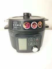 電気調理鍋 KPC-MA2-B/電気圧力なべ/蒸し調理/低温調理/発酵調理