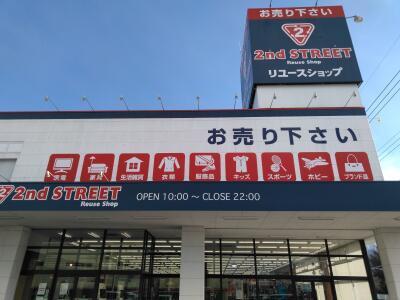東松山店の外観写真