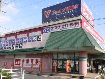 岐阜河渡店