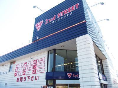 三河一宮店