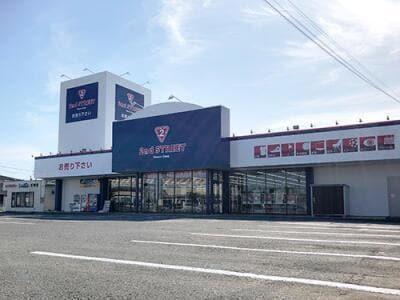 江刺店の外観写真