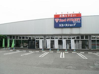 鶴岡店の外観写真