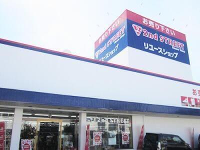 米子店の外観写真