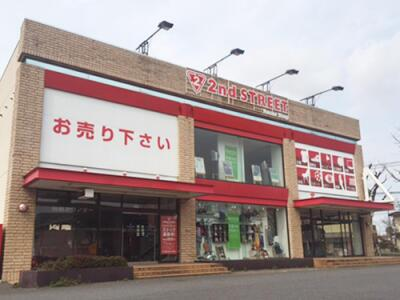 浦和埼大通り店の外観写真