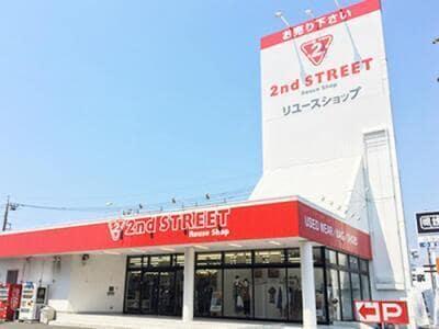 富士店の外観写真