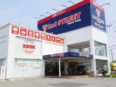 越谷谷中店の外観写真