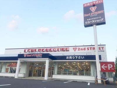 川崎千年店