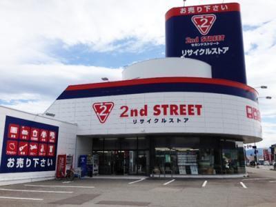 野々市本町店