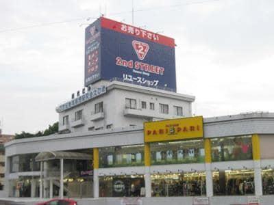 天山店の外観写真