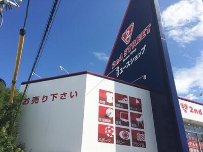 高槻店の外観写真