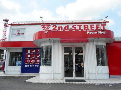 岡崎店の外観写真