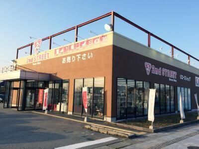 砺波店の外観写真
