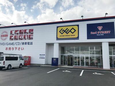 古川店の外観写真