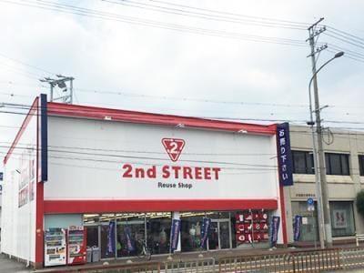 豊明店の外観写真