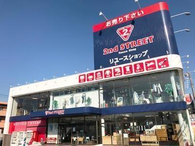 船橋14号店
