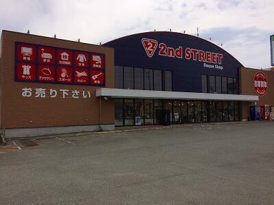 津南店の外観写真