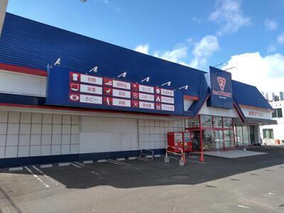 北41条店の外観写真