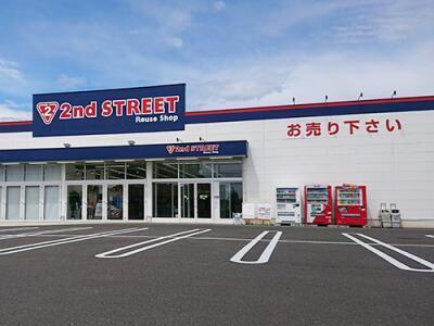 中田店の外観写真