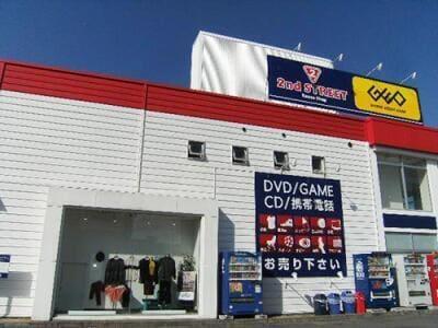 屋島店の外観写真