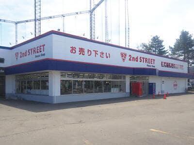川沿店の外観写真