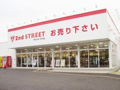 所沢店の外観写真