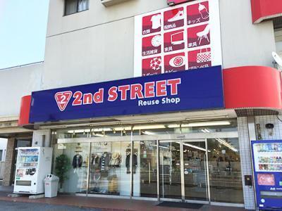 名古屋大江店