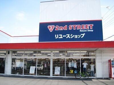 松原店の外観写真