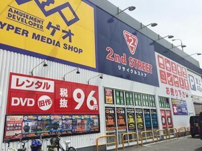 岸和田店の外観写真
