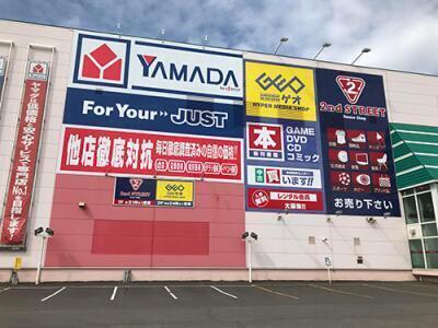 札幌北33条店の外観写真