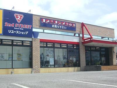 木更津店の外観写真