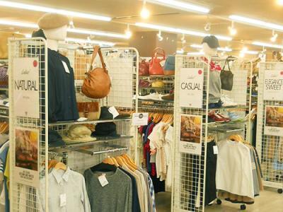 名古屋黒川店
