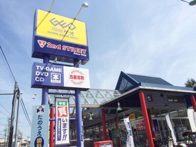 川口赤山店の外観写真