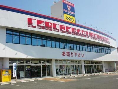 宗像稲元店