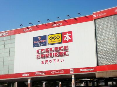 北九州葛原店の外観写真