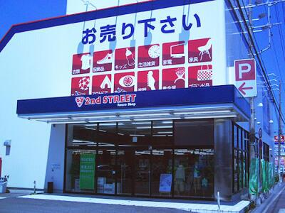水戸赤塚店の外観写真