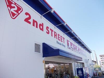 泉佐野店の外観写真