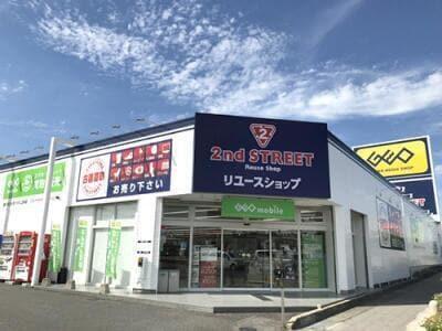 春日井インター店