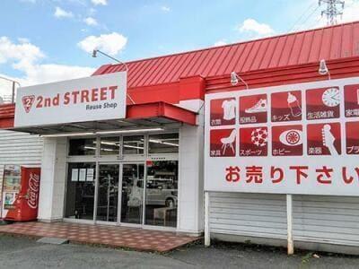 宇都宮鶴田店の外観写真