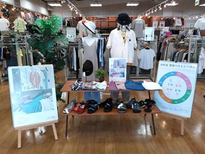 立川栄町店