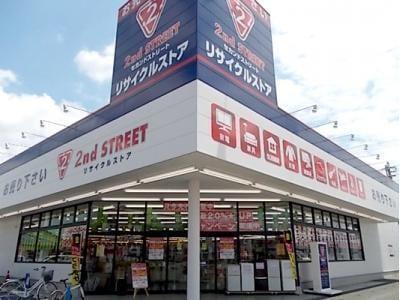 北本中山道店の外観写真
